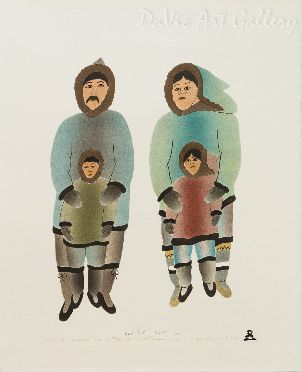 'Family is Important' by Ida Karpik - Inuit - Pangnirtung 1994