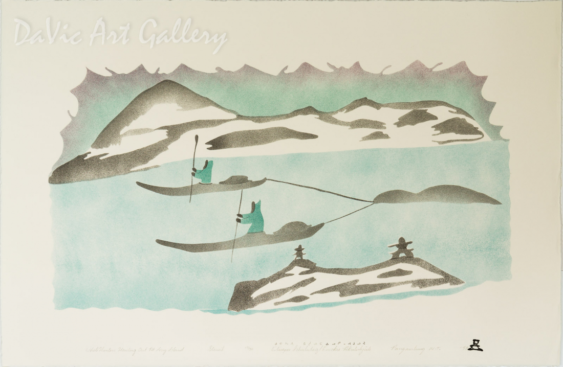 'Whale Hunters Hauling Out at Long Island' by Elisapee Ishulutaq, OC - Inuit - Pangnirtung 1998