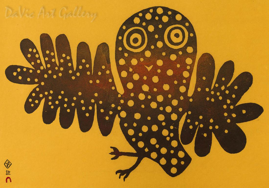 """""""Dancing Bird"""" by Lucy Qinnuayuak - Inuit - Cape Dorset 1967"""