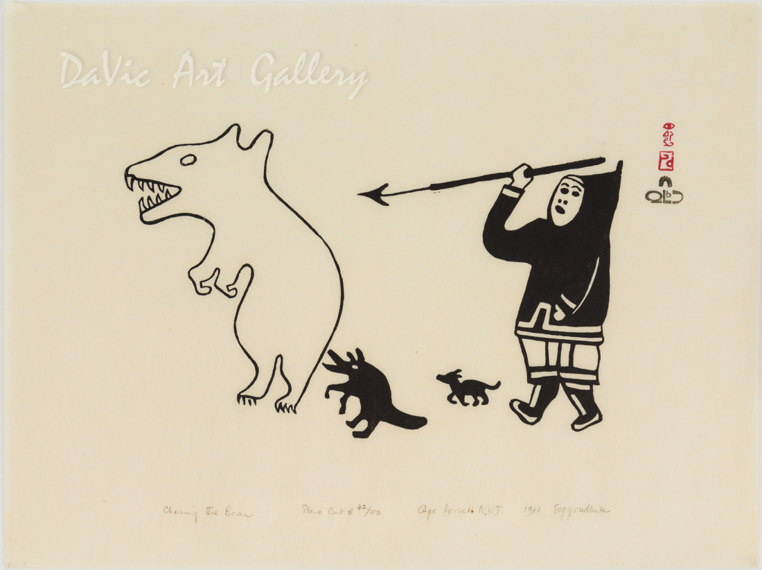 'Chasing the Bear' by Eegyvudluk Ragee - Cape Dorset Limited Edition Art print