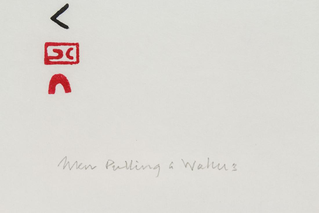 'Men Pulling a Walrus' by PARR - Cape Dorset Inuit Art print