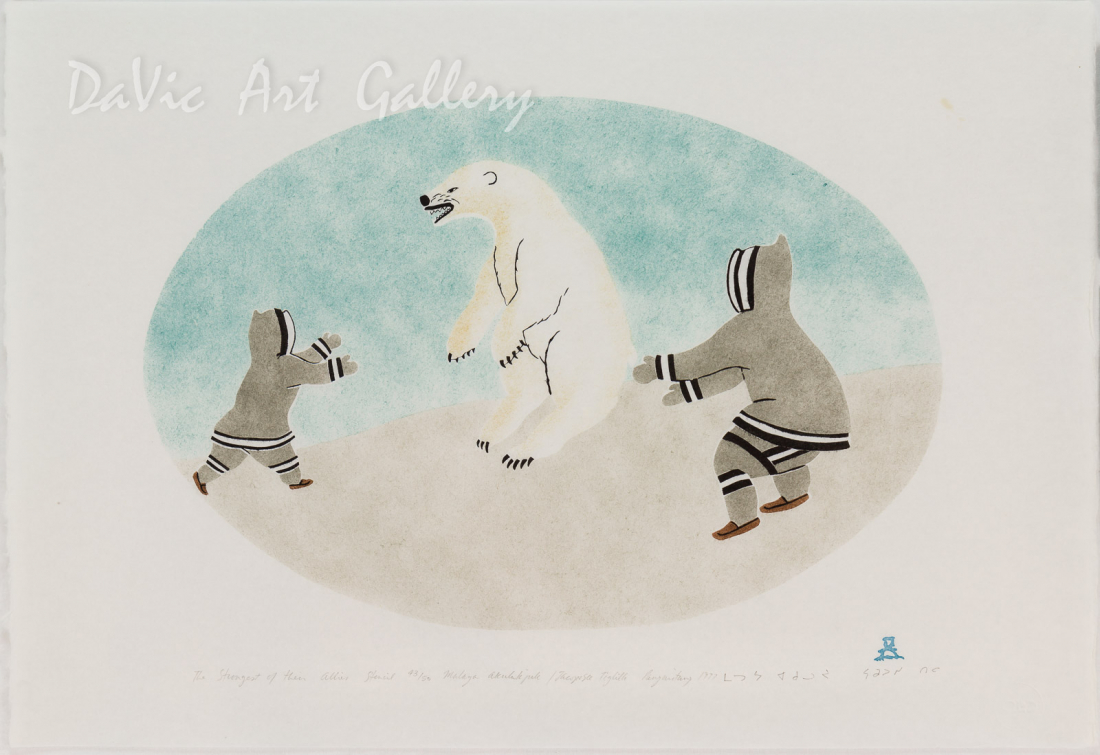 'The Strongest of Their Allies' by Malaya Akulukjuk - Pangnirtung Inuit Art Limited Edition print