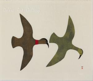 'Birds in Silhouette' by Kingmeata Etidlooie